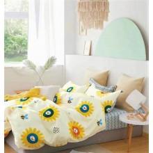 Lenjerie de pat dublu din bumbac 100 % 4 piese Floarea soarelui